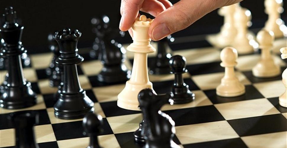 Torneo_magistral_de_ajedrez